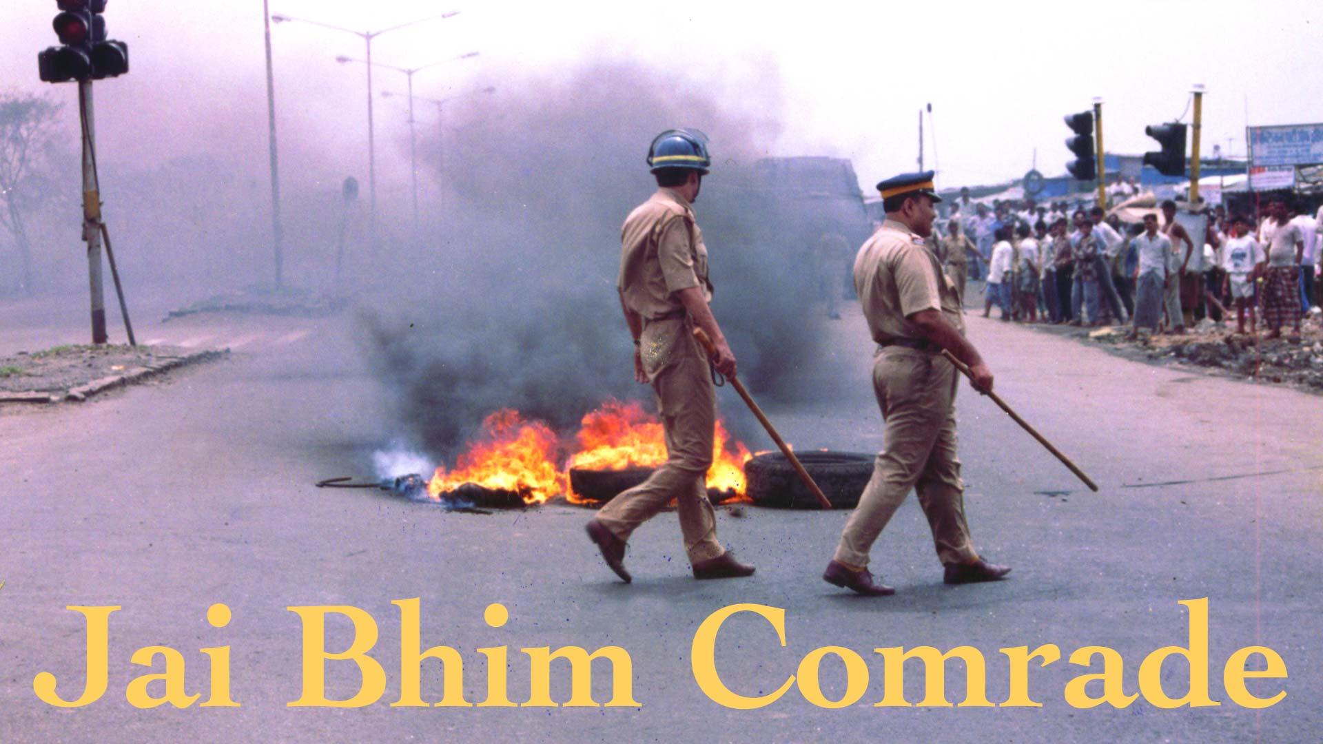 Jai Bhim Comrade - image