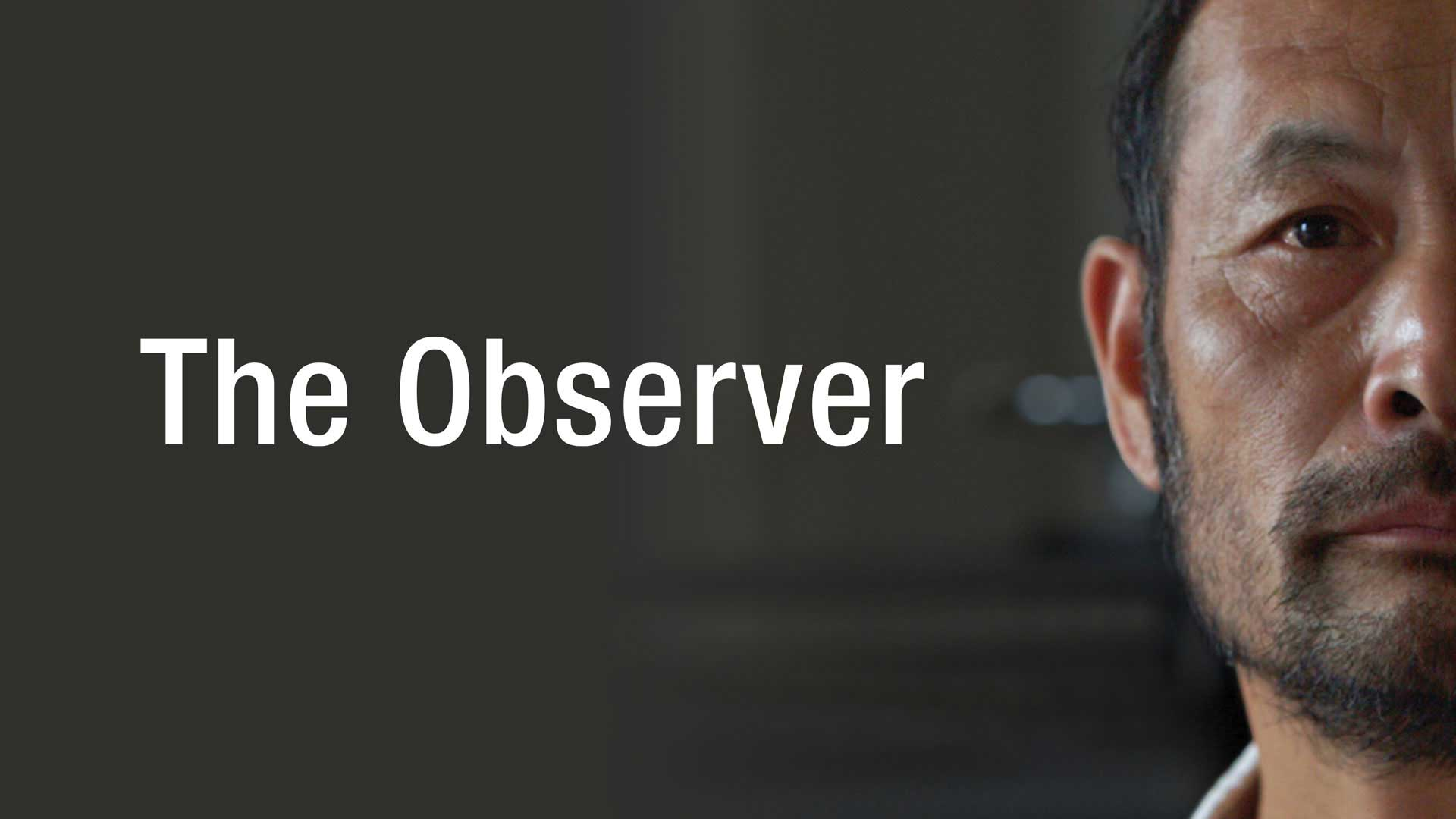 The Observer - image