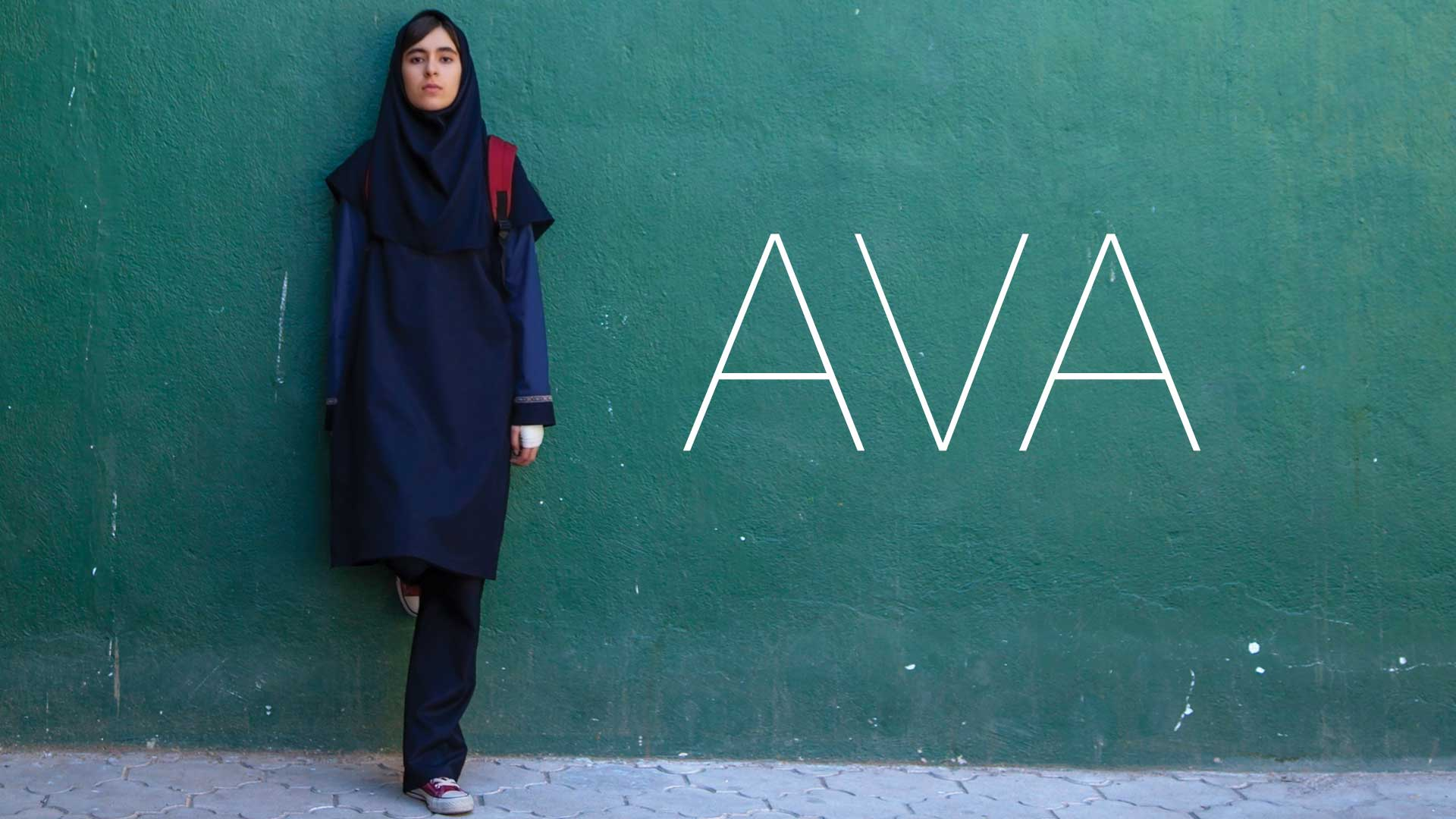 Ava - image