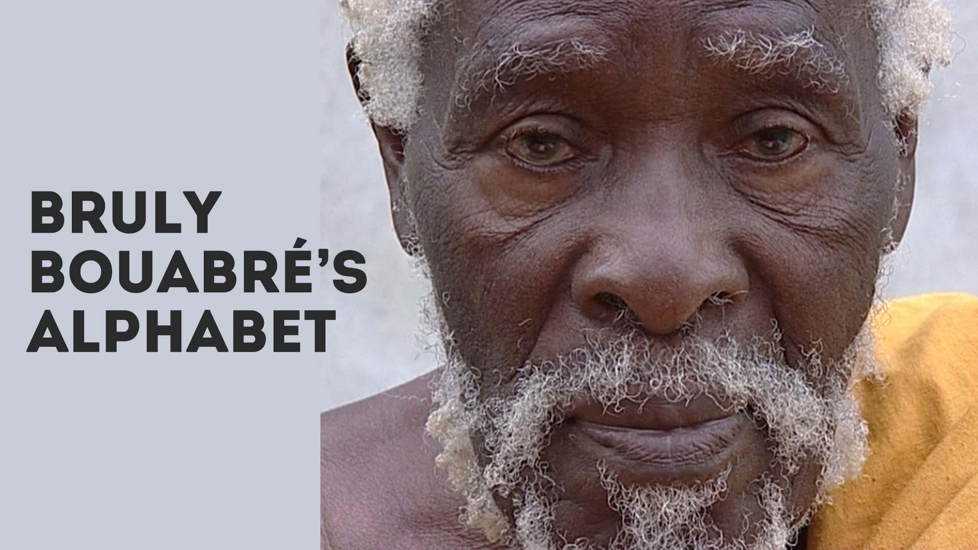 Bruly Bouabré's Alphabet - image