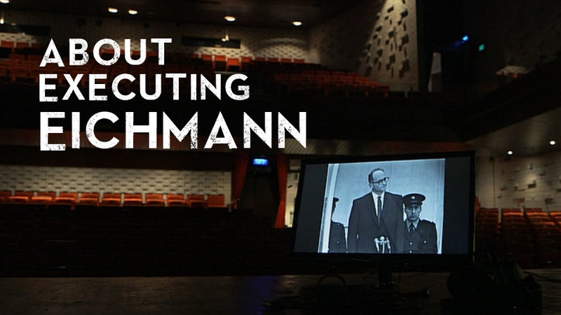 About Executing Eichmann - image