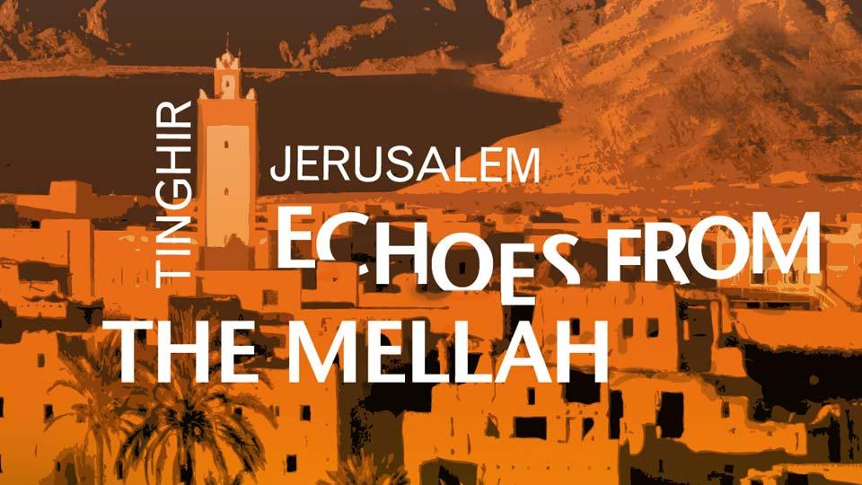 Tinghir Jerusalem - image