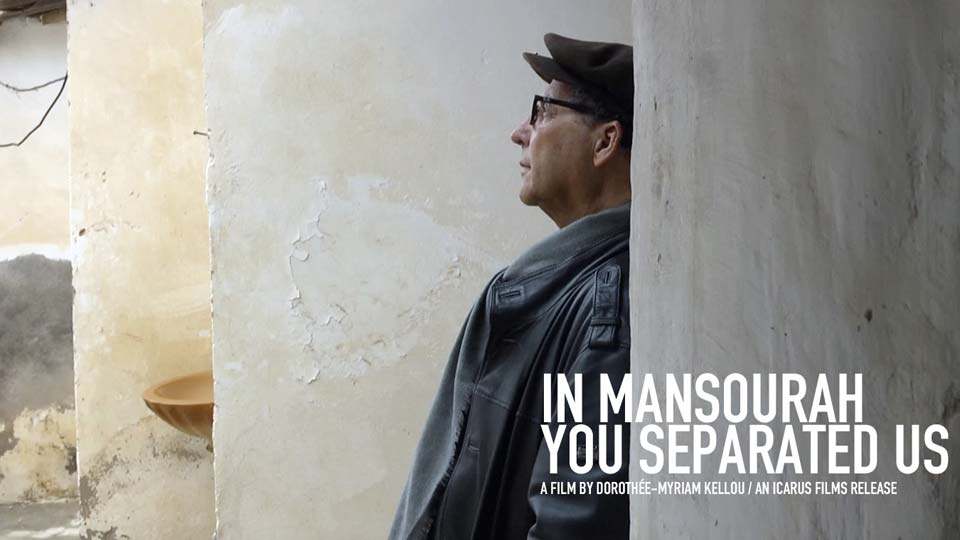 In Mansourah, You Separated Us - image