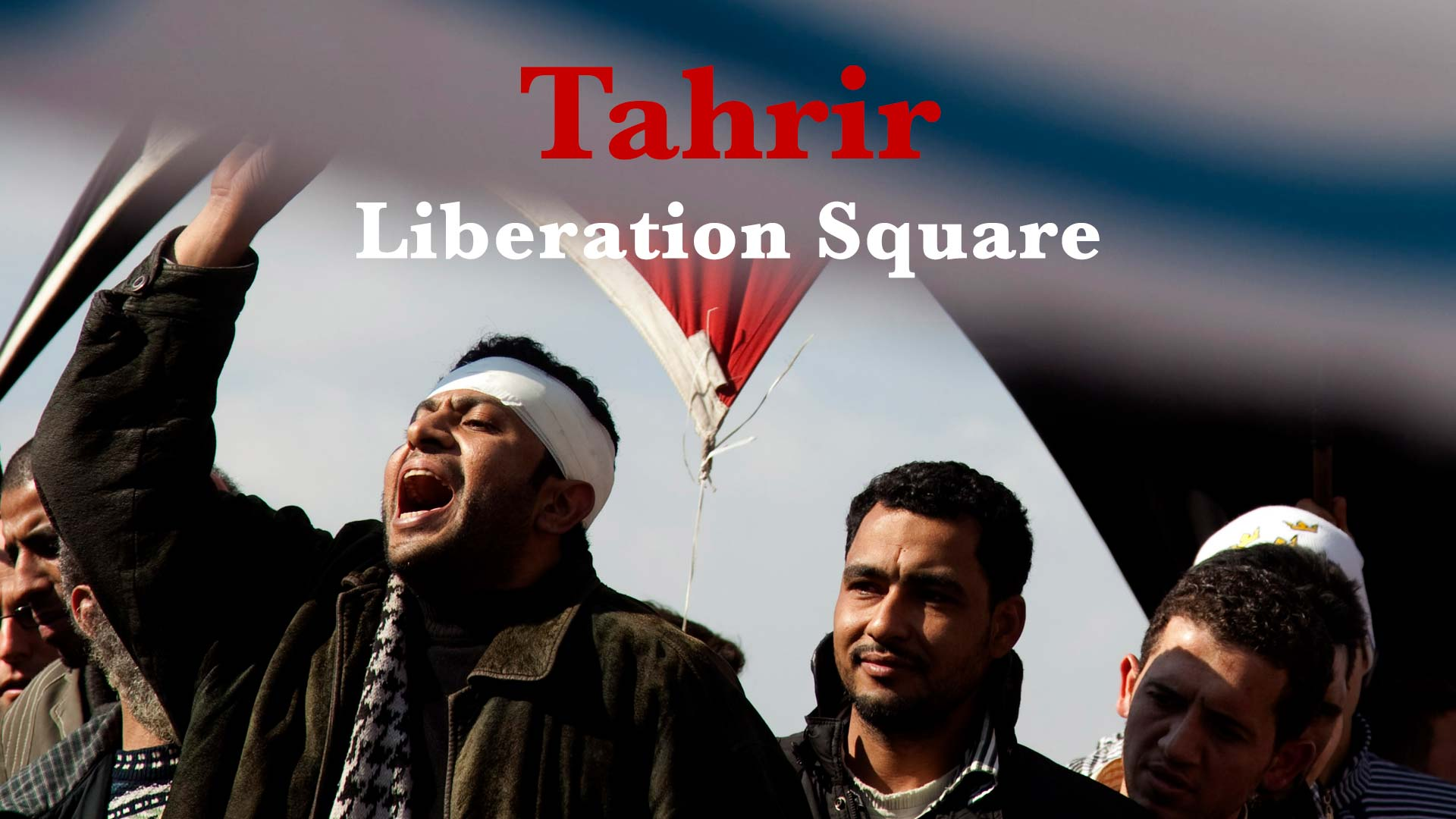 Tahrir: Liberation Square - image