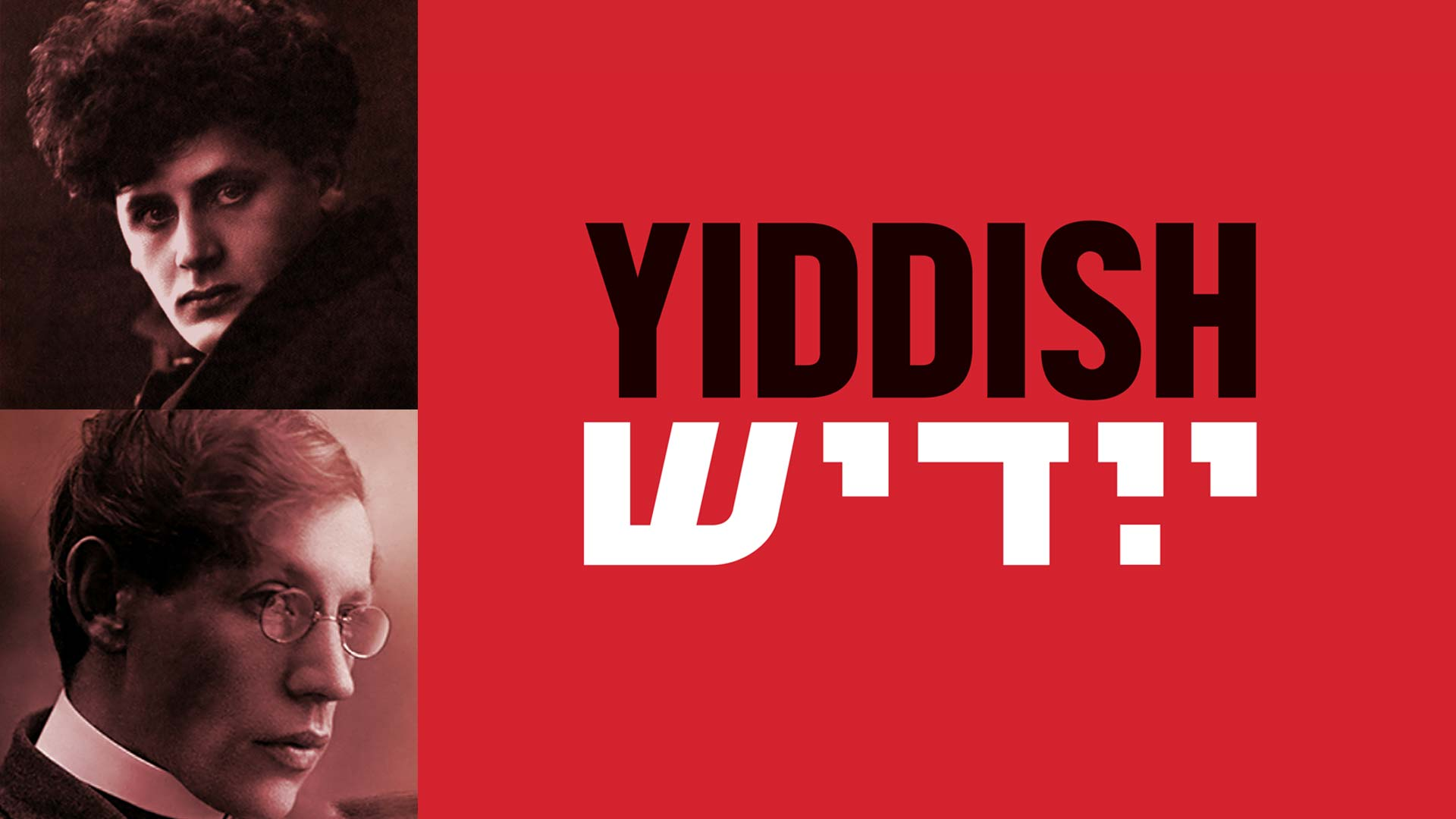 Yiddish - image