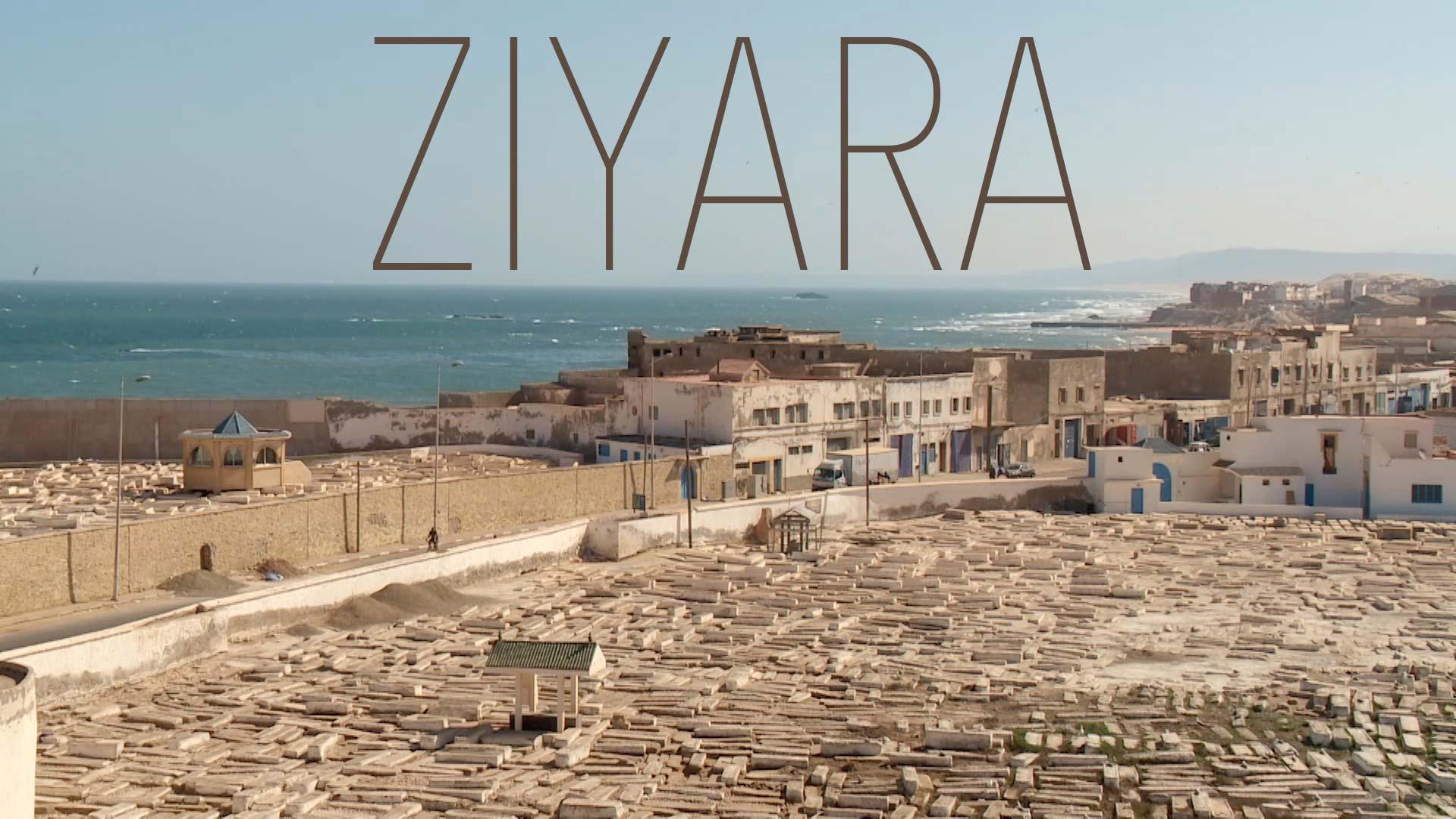 Ziyara - image