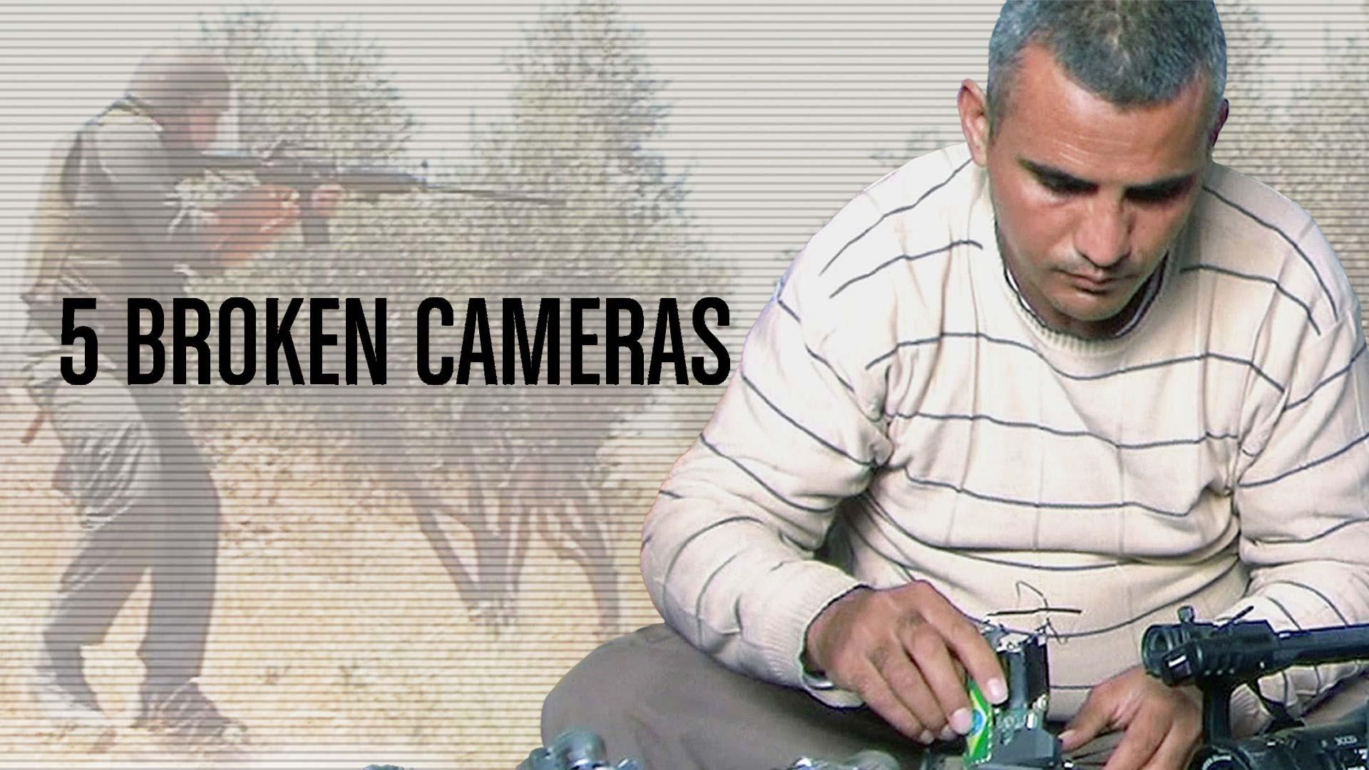 5 Broken Cameras - image