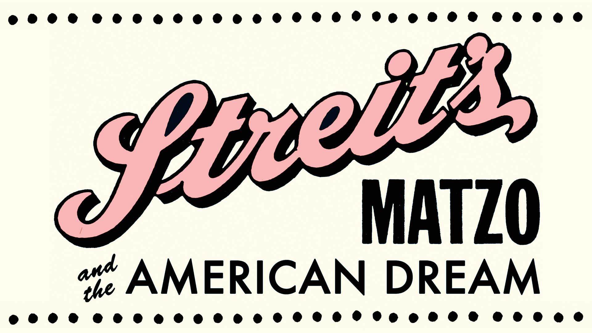 Streit's: Matzo and the American Dream - image